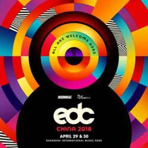 Electric Daisy Carnival China